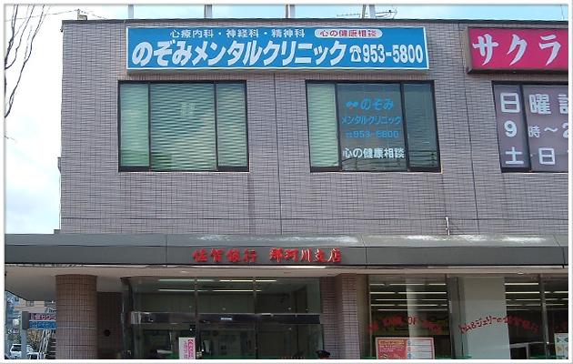 nozomi-img